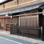 京都の「日本ホールディングス」その評判と信頼性は?