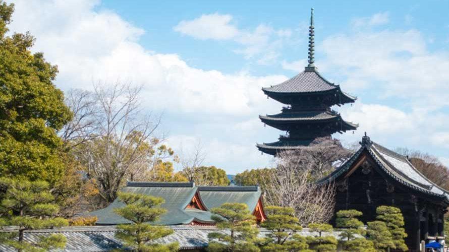 「そうだ 京都に住もう」不動産投資会社3選