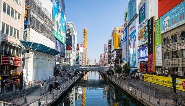 ルシオンアンドカンパニー:大阪の不動産投資のメリット・デメリットと物件の選び方